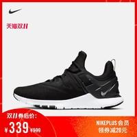 Nike 耐克官方NIKE FLEXMETHOD TR 男子训练鞋BQ3063