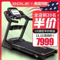 美国速尔SOLE健身器材云智能高端豪华家用静音折叠多功能电动大型跑步机F63PLUS健身房配置