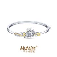 MyMiss 非常爱礼 天鹅之爱 925银镀铂金手镯