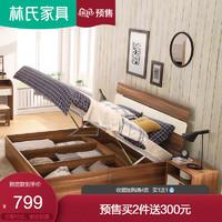 北欧风格现代简约气动卧室床1.5双人床1.8米高箱储物硬板床CP4A-B