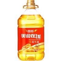 喜燕美食在线系列纯花生油山东青岛大花生物理压榨一级食用油3l