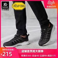 双11预售 : KAILAS 凯乐石 KS910649 男士登山徒步鞋