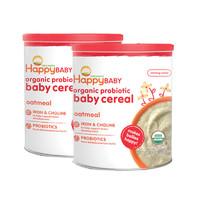 2件装|禧贝(Happy Baby)2段有机婴儿燕麦米粉 198克/罐装 原装进口 6个月以上