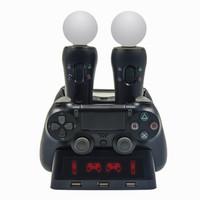 新视界 PS多功能充电座 适用于psmove/psvr手柄/PS4无线手柄