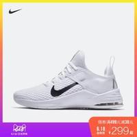 Nike 耐克 NIKE AIR MAX BELLA TR 2 AQ7492 女子训练鞋