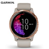 Garmin 佳明 Venu 彩色觸控屏 AMOLED運動智能手表