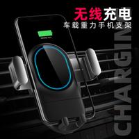 车载 高速闪充手机车载支架  卡扣式全自动感应车充苹果三星通用 绅士黑