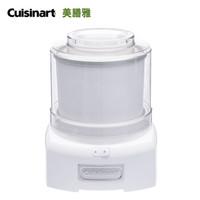 Cuisinart 美膳雅 ICE-21CN 全自動冰淇淋機