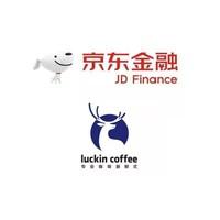 移动端 : 京东金融 X 瑞幸咖啡   白条抢购饮品券优惠