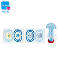 双11预售 : MAM 美安萌 新生婴儿安抚奶嘴套装