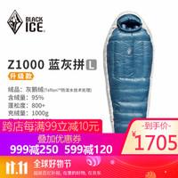 1日0點:BLACKICE黑冰Z1000戶外露營保暖拒水羽絨睡袋