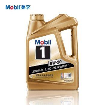 途虎养车 汽车大保养套餐  美孚1号 全合成机油+三滤+工时  0W-20 SN 4L