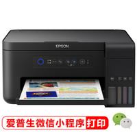 双11预售 : EPSON 爱普生 L4158 墨仓式彩色喷墨一体机