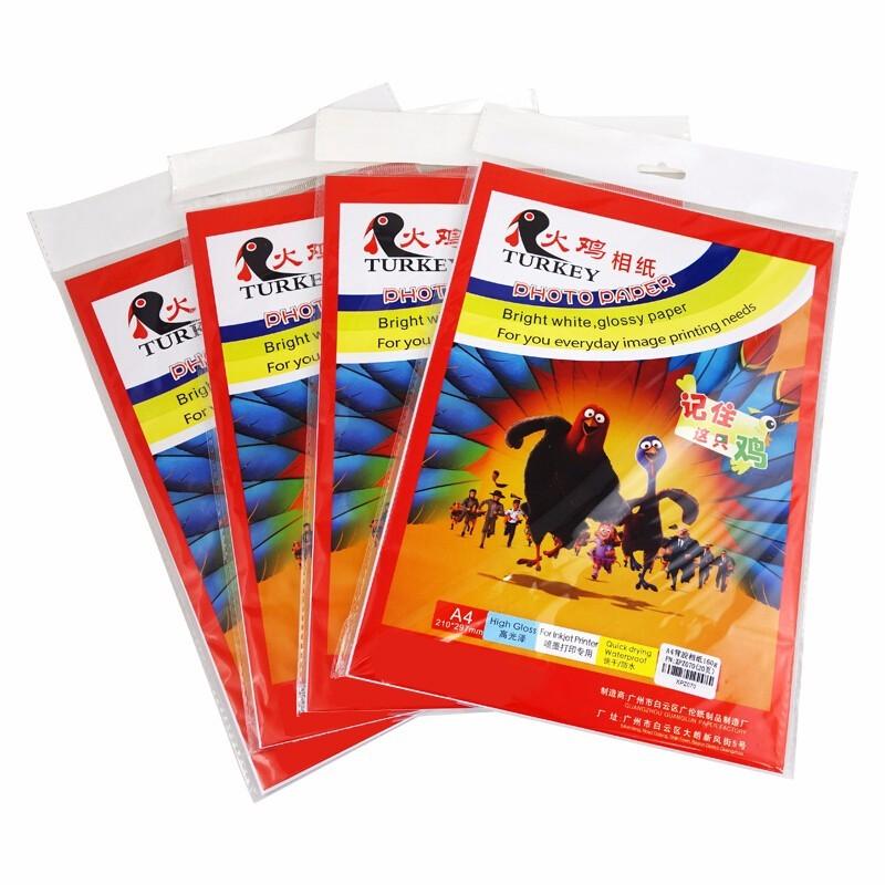TURKEY 火鸡 高光相纸 A4 210g 20张