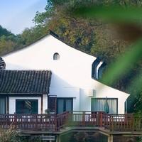 双11预售 : 杭州溪上云间1晚套餐 含早餐+汉服租赁 周末不加价 不约可退