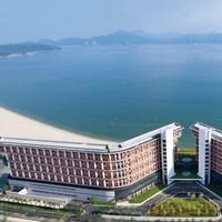 双11预售 : 惠州小径湾艾美酒店1晚 海洋豪华房+早餐+下午茶/晚餐+亲子玩乐