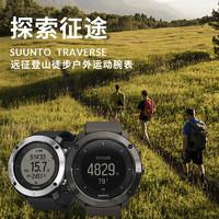 SUUNTO 颂拓 Traverse远征登山徒步户外GPS心率运动手表