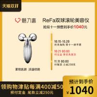 【预售】12期免息ReFa CARAT RAY双球滚轮美容仪提拉紧致瘦脸神器