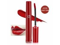 阿玛尼(GIORGIO ARMANI)唇釉400臻致丝绒滋润 红管400#复古红色