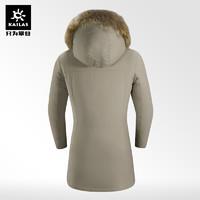 [双11预售]凯乐石加厚毛领羽绒服女款户外秋冬700蓬抗寒鹅绒外套
