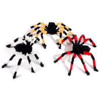 爱新奇 万圣节装饰家用绕线蜘蛛 40cm
