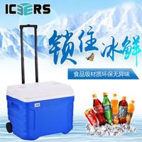 艾森斯(icers)高品质PU发泡保温箱 医用药品冷藏箱 生鲜运输箱 带拉杆 轻松携带疫苗