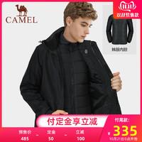 [双11预售]骆驼户外冲锋衣男女棉服内胆三合一可拆卸加厚两件套冬
