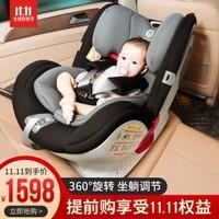 贝婴适 德国beingse可坐躺新生儿宝宝婴儿童安全座椅汽车用载0-4-12岁360度旋转 太空灰