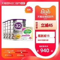 澳洲a2婴幼儿奶粉2段900g*4罐+康萃乐益生菌粉剂*1盒