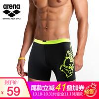 阿瑞娜(arena)阿瑞娜男士泳裤 时尚新款弹力不贴身平角泳裤