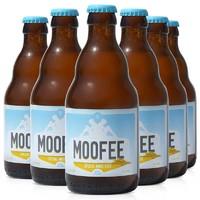 6瓶装比利时进口MOOFEE慕妃白啤精酿啤酒小麦啤中浓度熟啤酒330ml