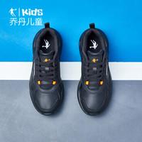 乔丹(QIAODAN)童鞋儿童运动鞋男童鞋子QM8350360黑色/闪亮橘36 *3件