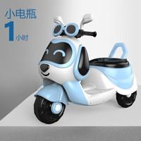 儿童电动可坐三轮摩托车
