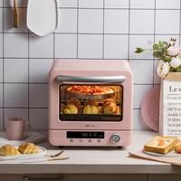 小熊多功能家用烘焙蛋糕全自动20升大容量小型迷你 *2件