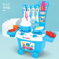 儿童过家家厨房玩具 31件套