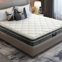 顾家家居 惠致系列 DK.M1016 乳胶独袋弹簧床垫 1.8m