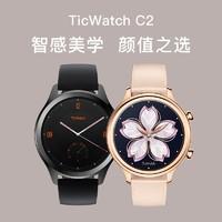 出门问问 TicWatch C2智能手表 遂空黑