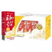 永和豆浆 早餐豆奶 植物蛋白饮料 香浓原味豆浆250ml*12盒/箱 *13件
