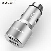 QIC 双USB车载充电器一拖二点烟器插头车充多功能通用车充12V24V
