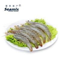 禧美 厄瓜多尔白虾(ASC认证)1.8kg/盒 90-108只