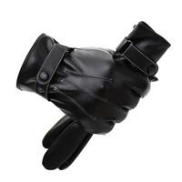 艾威博尔   加绒加厚保暖皮手套