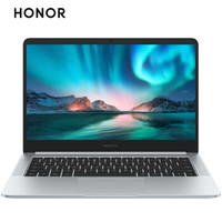 5日0點 : Honor 榮耀 MagicBook 2019 14英寸筆記本電腦(R5 3500U、8GB、256GB、指紋識別、Linux)