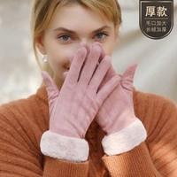 Nan ji ren/南极人 女士加绒触屏麂皮绒手套