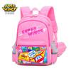 超级飞侠小学生书包男女儿童双肩背包1-3年级 粉色BS0103