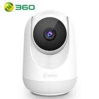 360度全景摄像头家用1080P云台智能无线手机小型网络监控监视器
