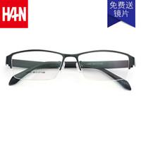 HAN半框近视眼镜框架M940+1.56非球面防蓝光镜片
