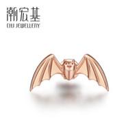 潮宏基 Mix&Chic;-福蝠 18k金耳钉女款彩金玫瑰金耳饰 定价 耳钉(单只) 780元
