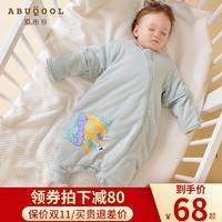 爱布谷婴儿睡袋