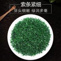 葛龙碧螺春绿茶2019新茶明前茶叶散装春茶嫩芽浓香型绿茶125g