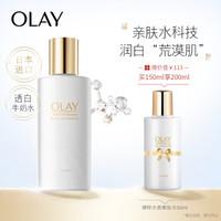 京东PLUS会员 : OLAY 玉兰油 水感透白臻粹嫩肤水 150ml+50ml *3件